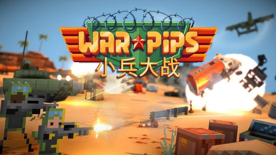 即时战略游戏《小兵大战》 4.29在STEAM开启抢先体验