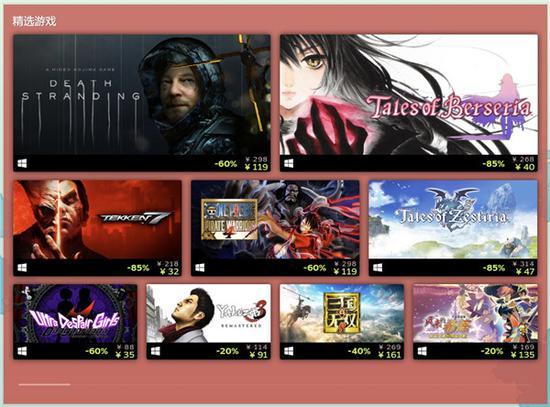 Steam日本黄金周特卖开启 《鬼泣5》8折促销