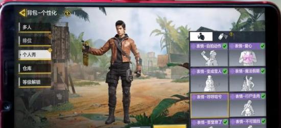 双节棍也能带进FPS游戏?周杰伦加入《使命召唤手游》