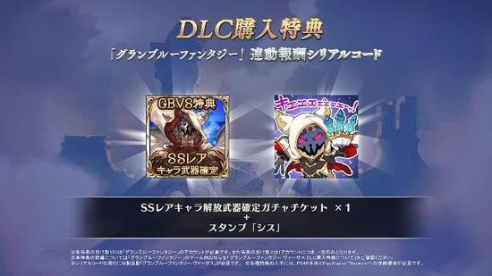 """格斗游戏《碧蓝幻想Versus》DLC角色""""希斯""""PV公开"""